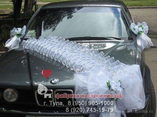 Свадебное авто мастер класс